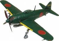 IJA Kawanishi Shiden - George 201st, 1944