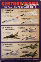 UF-104J Starfighter (JASDF)