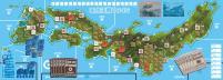 #60 w/Storm Over Japan Homeland