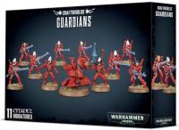 Guardians (2017 Edition)