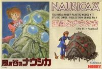 Nausicaa - Nausicaa w/Baby Ohm (1:20)