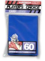 Blue - Undersized (60)
