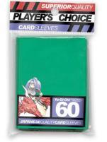 Green - Undersized (60)