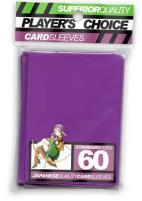 Purple - Undersized (60)