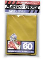 Gold - Undersized (60)