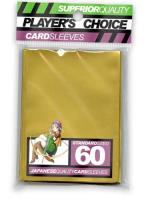 Standard Card Sleeves - Gold (60)