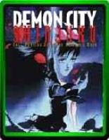 Demon City Shinjuku