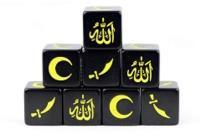 Saga Dice Set - Muslim (8)