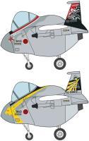 F-15 Eagle J.A.S.D.F. 60th Anniversary (Combo Set)