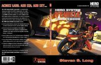 Vehicle Sourcebook