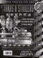 Armor Pack #1 - Tanks & Striders