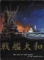 Yamato - The Game of Battle in the Pacific Ocean
