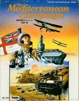Mediterranean Campaign, The