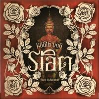 King of Siam