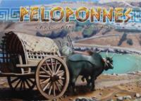 Peloponnes Card Game - Patronus