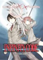 Double Cross - Infinity Code