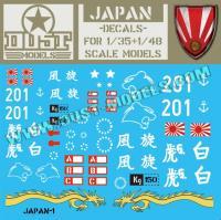 Japan Decals