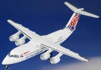 British Airways BAe-146-300 - G-BZAV