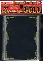Standard Sized Sleeve Guard - Clear w/Gold Scroll Work (60)