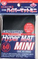 Mini Hyper Sleeves - Black (60)