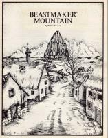 Beastmaker Mountain