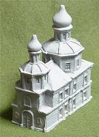 Borodino - Church
