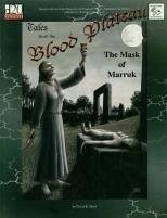 Mask of Marruk, The