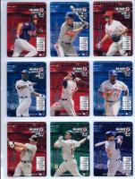 2001 Diamond Star & Future Star Promos - Complete Set!