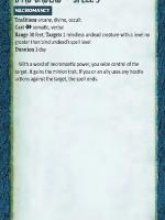 Occult Spell Deck Cantrips-3rd Level