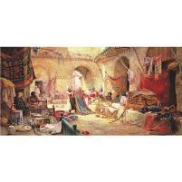 1500 Carpet Bazaar
