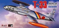 T-33 Shooting Star JASDF - 50th Anniversary Scheme