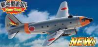 JASDF C-46ECM