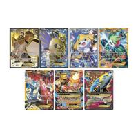 Premium Trainer's - XY Collection