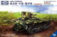 Early Production VCL Light Amphibious Tank A4E12 (Cantonese Troops - National Revolutionary Army)