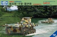 Late Production VCL Light Amphibious Tank A4E12 (Central Troops - National Revolutionary Army)