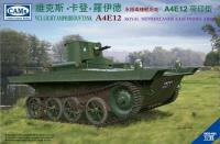 VCL Light Amphibious Tank A4E12 Knil Version (Royal Netherlands East Indies Army)
