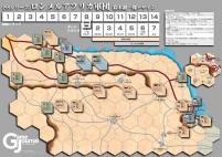 #13 w/Deutschland Unter Geld & Rommel Africa Korps