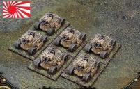 Chi Ri Class Medium Tanks