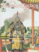 #116 w/Manchu