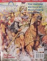 #214 w/The Ancient Battles of Marathon & Granicus