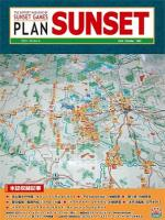 Plan Sunset #3