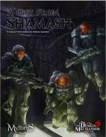 A Gift from Shamash