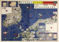 Takeshima Showdown Kai 2 - Coming Rok Invasion Japan