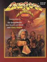 "Annual #2 ""The Magic of Myth Drannor, Founding Greyhawk"""