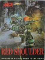 Red Shoulder - A Game of A-T Real Battle in the Votoms