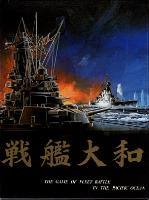 Yamato - The Game of Fleet Battle in the Pacific Ocean