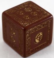 Grande Temple of Jing - Die of Fortune & Misfortune
