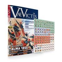 #130 w/Alma 1854