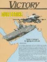 """Victory Insider """"Gulf Strike"""""""