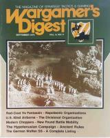 """Vol. 6, #11 """"Modern Choppers, Ancient Rules - The Hypotenusian Campaign"""""""